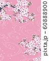 桜 流水 ピンク 60888900