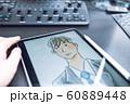 Illustrator 60889448