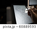 Illustrator 60889593