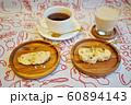 シュトーレンとコーヒー(Stollen and Coffee) 60894143