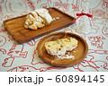 Stollen, Christmas Bread(シュトーレン、クリスマス・ブレッド) 60894145
