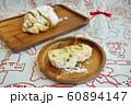 Stollen, Christmas Bread(シュトーレン、クリスマス・ブレッド) 60894147