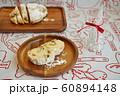 Stollen, Christmas Bread(シュトーレン、クリスマス・ブレッド) 60894148