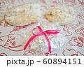 Stollen, Christmas Bread(シュトーレン、クリスマス・ブレッド) 60894151