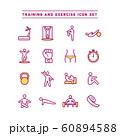 TRAINING AND EXERCISE ICON SET 60894588