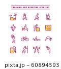 TRAINING AND EXERCISE ICON SET 60894593