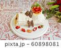 Chirstmas Cake, Weddining Anniversary Cake 60898081