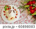 ブッシュドノエル、クリスマスケーキ、バレンタインデーケーキ、ホワイトデーケーキ、結婚記念日ケーキ 60898083