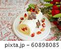 ブッシュ・ド・ノエル(ビュッシュ・ド・ノエル)、クリスマスケーキ 60898085