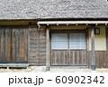 茅葺屋根の小屋正面玄関 60902342