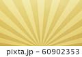 背景-和-和風-和柄-和紙-金箔-太陽 60902353