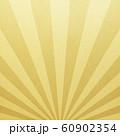 背景-和-和風-和柄-和紙-金箔-太陽 60902354