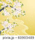 桜 流水 イエロー 60903489