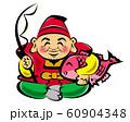 七福神/恵比寿(透過) 60904348