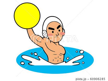 水球をする男性選手のイラスト 60906285