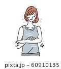乾燥肌 アトピー 肌がかゆい女性 上半身 60910135