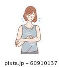 乾燥肌 アトピー 肌がかゆい女性 上半身 60910137