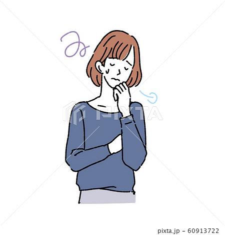 気分が落ち込む女性 イラスト うつ 体調不良 心配事 悩み 60913722