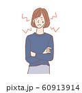イライラする女性 上半身 手描き イラスト 60913914