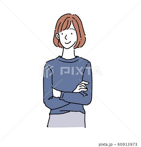 腕を組む 女性 イラスト 笑顔 上半身 60913973