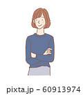 腕を組む 女性 イラスト 笑顔 上半身 60913974