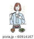 和食をたべる 女性 朝食 笑顔 イラスト 60914167