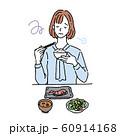 食欲のない 女性 朝食 笑顔 イラスト 60914168