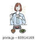 和食をたべる 女性 朝食 笑顔 イラスト 60914169