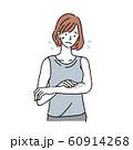 ムダ毛を気にする女性 脱毛 イラスト 60914268