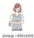 ムダ毛を気にする女性 脱毛 イラスト 60914269