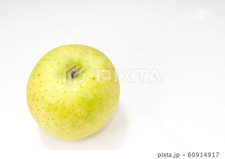 リンゴ 60914917