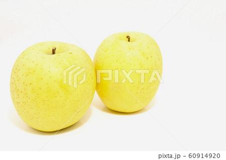 リンゴ 60914920