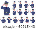 警察官 男性 セット 60915443