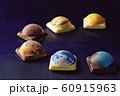チョコレート 60915963