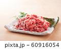 肉 60916054