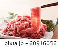 肉 60916056