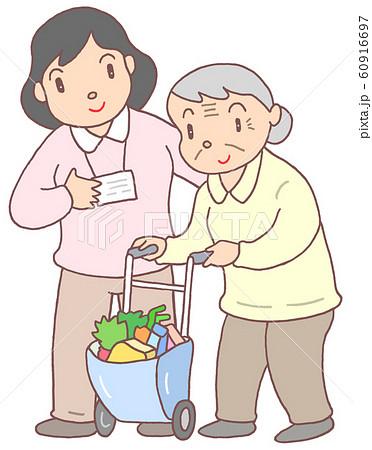 要介護者・買い物サポート 60916697