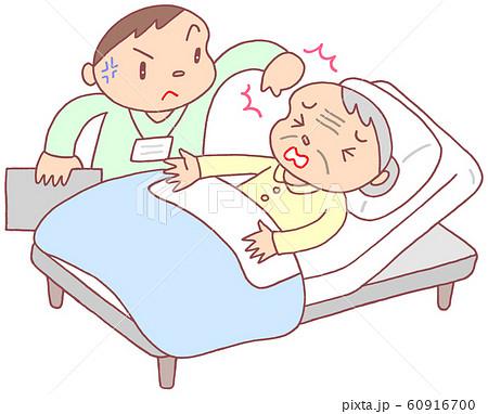 介護問題・高齢者虐待 60916700