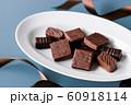 ボンボンショコラ 60918114