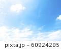 青空 60924295