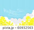 菜の花畑 60932563