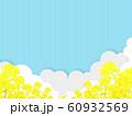 菜の花畑 60932569