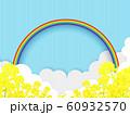 菜の花畑 60932570