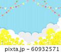 菜の花畑 60932571