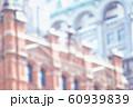 建物 60939839