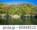 秋の公園 60948510
