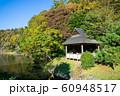 秋の公園 60948517