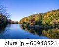 秋の公園 60948521