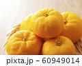 柚子 60949014