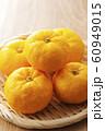 柚子 60949015